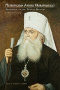 Metropolitan Antonii: Archpastor of the Russian Diaspora / Митрополит Антоний - архипастырь русского рассеяния