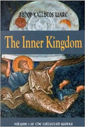The Inner Kingdom: The Collected Works