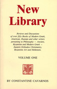 New Library Vol. 1: Reviews and Discussions of Over Fifty Books of Modern Greek, Russian and Other W