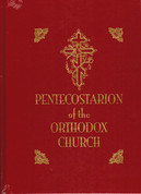 The Pentecostarion of the Orthodox Church