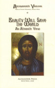 Beauty Will Save the World: An Athonite View