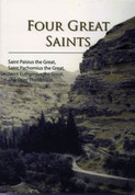 Four Great Saints: Saint Paisius the Great,Saint Pachomius the Great, Saint Euth