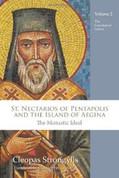 St. Nectarios of Pentapolis and the Island of Aegina: The Monastic Ideal, Vol. 2