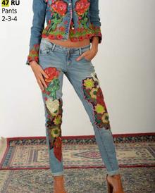 Antica Sartoria 47 Embellished Denim Jeans
