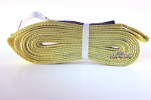 "Nylon Lifting Sling - Endless - 1"" x 8' - 1 Ply"