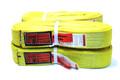 """Package of 4 2"""" 2-ply 16 long slings"""