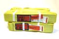"""Package of 4 2"""" 2-Ply 8 foot long nylon slings"""
