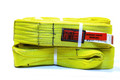 "Package of 4 3"" 2-ply 10 foot long nylon sling"