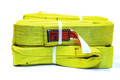 """Package of 4 3"""" 2 ply 12 foot long nylon slings"""