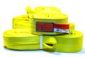 """Package of 4 3"""" 2 ply 20 foot long nylon slings"""