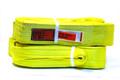 """Package of 4 3"""" 2-ply 8 foot long nylon slings"""
