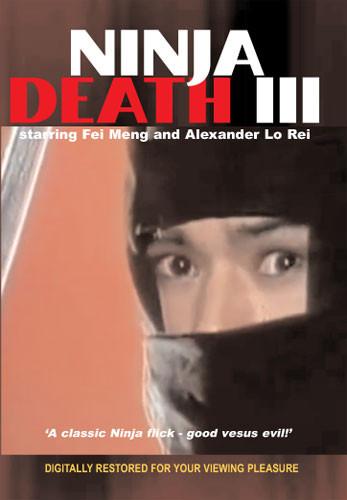 Ninja Death III