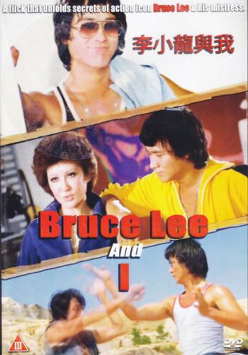 Bruce Lee and I