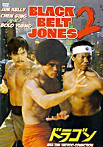Black Belt Jones #2