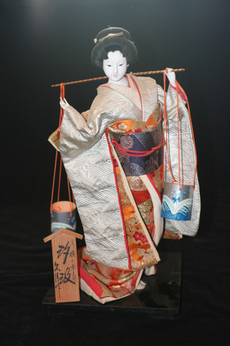 Art-3 Japanese Doll