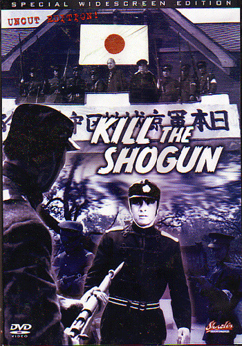 Kill The Shogun