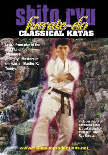 Shito Ryu Karate Do Classical Katas ( DVD download)