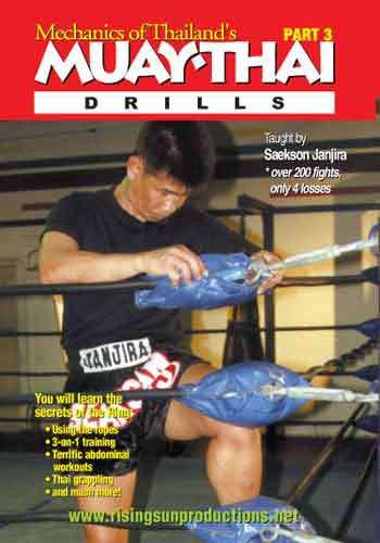 Muay Thai Drills Part 3(DVD download)