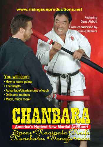 Chanbara Spear, knife, naginata and bo(DVD Download)