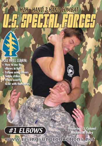 US Special Forces H2H Elbows(DVD Download)