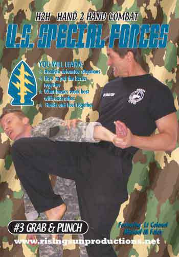US Special Forces H2H Combinations(DVD download)