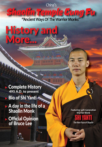 China's Ancient Forms of the Shaolin Gung Fu History and More - Download