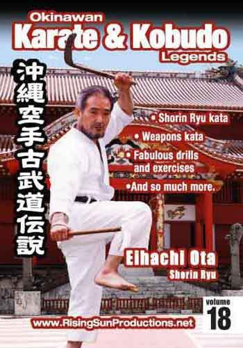 Eihachi Ota Shorin Ryu#18 OKKL(DVD Download)