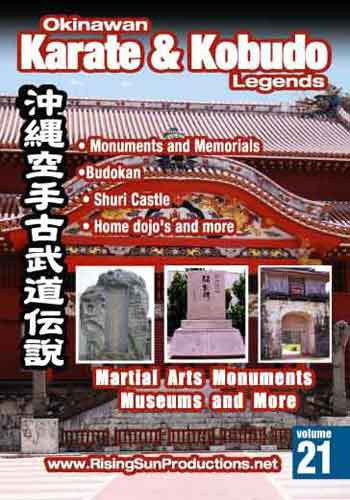 Martial Arts Monuments Museums and More #21 OKKL(DVD download)