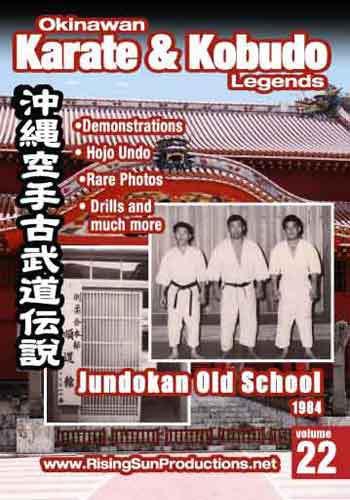 Jundokan Old School 1984 #22 OKKL(DVD Download)