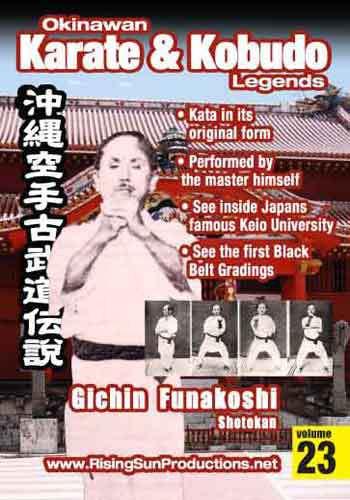 Gichin Funakoshi Shotokan #23 OKKL (DVD Download)