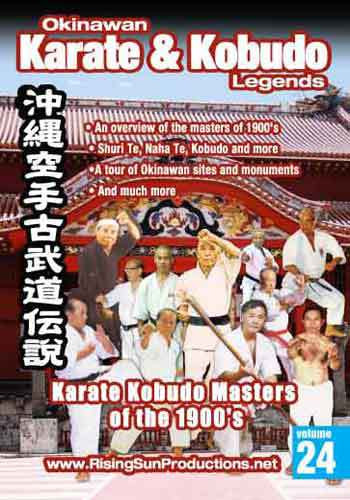 Karate Kobudo Masters of the 1900's(DVD Download)