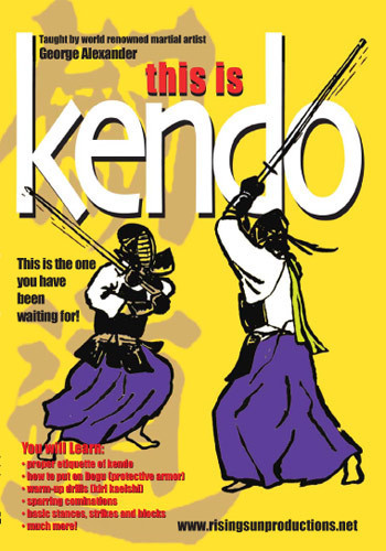 This is Kendo(DVD Download)