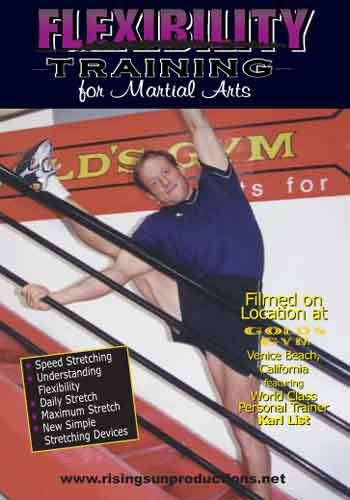 Flexibility Training for Martial Arts(DVD Download)