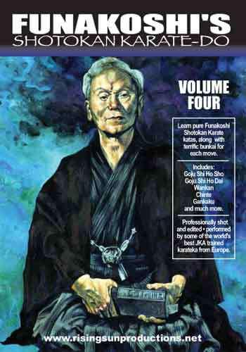 Funakoshi Shotokan Karate #4(DVD Download)