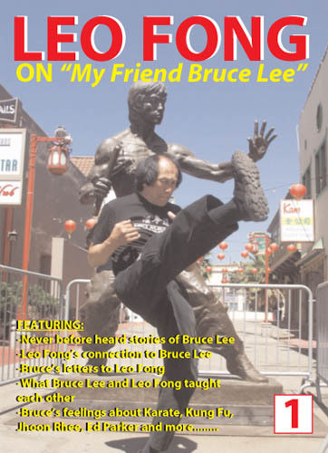Leo Fong ON Bruce Lee My Friend(DVD Download)