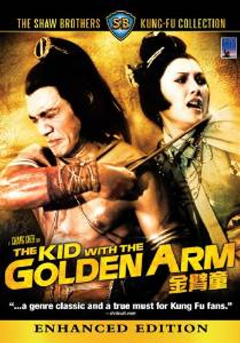 Kid With The Golden Arm -Remake