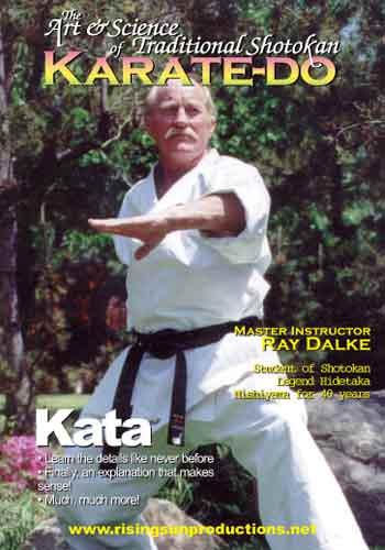 Art and Science of Shotokan Karate #5