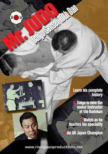 "Diago Sensei ""Mr. Judo"" Kodokan 10th Dan(DVD Download)"