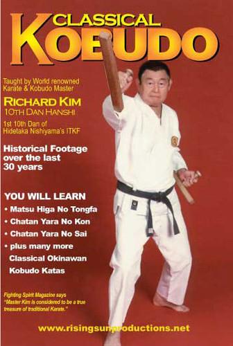 Classical Kobudo(DVD Download)