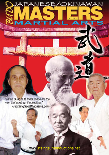 Budo Japanese/Okinawan Masters of the Martial Arts(DVD Download)