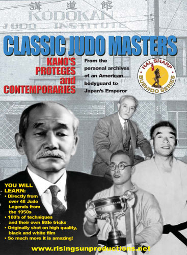 Classical Judo Masters(DVD Download)