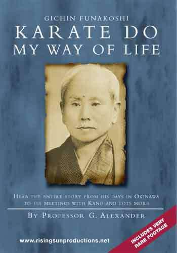 Karate Do My Way of Life(DVD Download)