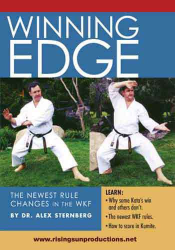Winning Edge(DVD Download)
