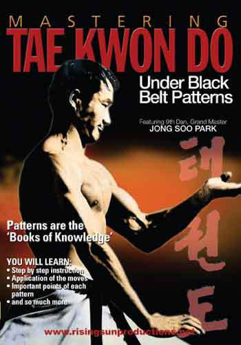 Mastering Tae Kwon Do Under Black Belt Patterns(DVD Download)