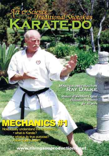 Art and Science of Shotokan Karate #1(DVD Download)