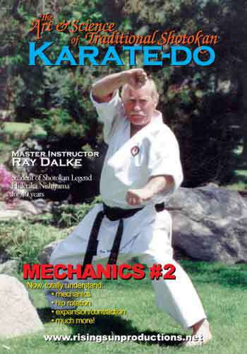 Art and Science of Shotokan Karate Mechanics #2(DVD Download)