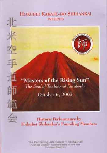 Masters Of The Rising Sun
