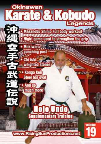 Hojo Undo Supplementary Training