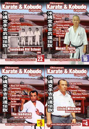 Jundokan Combo Set (4 DVDs)
