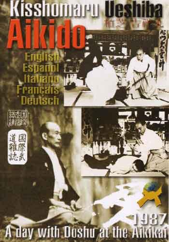 Aikido Kisshomaru Ueshiba